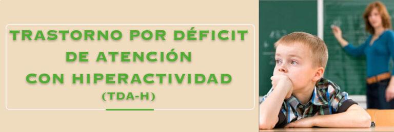 Trastorno Deficit Atencion Hiperactividad